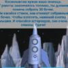 toplivo dlya kosmonavtov