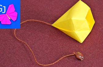 igra origami iz bumazhki